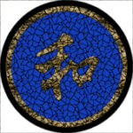 Chinese peace symbol blue